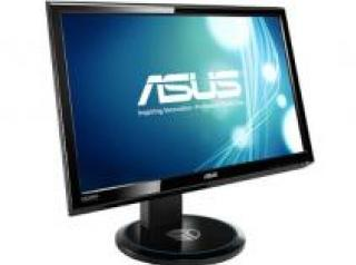 Review Asus VG23AH 23-Inch LED-lit Monitor On the Shop