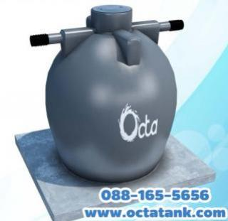 CP Model Economical water treatment tank