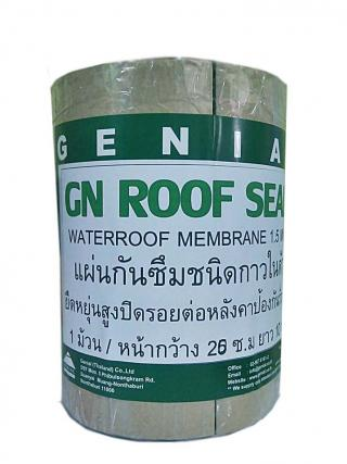 GN ROOF SEAL