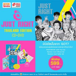 CD+DVD GOT7 : Just Right Thailand Edition