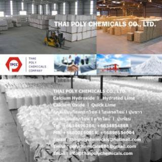 Calcium Hydroxide, Hydrated Lime, Calcium Oxide, Quick Lime, Thailand Lime, Hydrated Lime Price