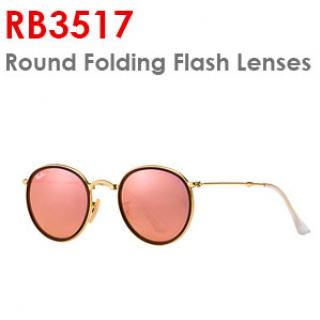 จำหน่ายRayban Round Folding Flash Lenses RB3517 [G-15]