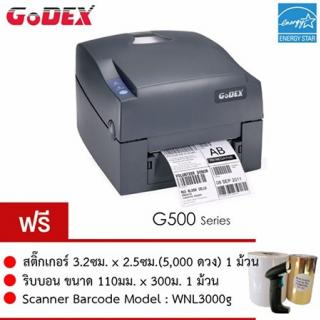 GODEX Thermal TTR Barcode Printer Model G500