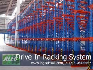 Drive in / Drive Through Racking System (LIFO)